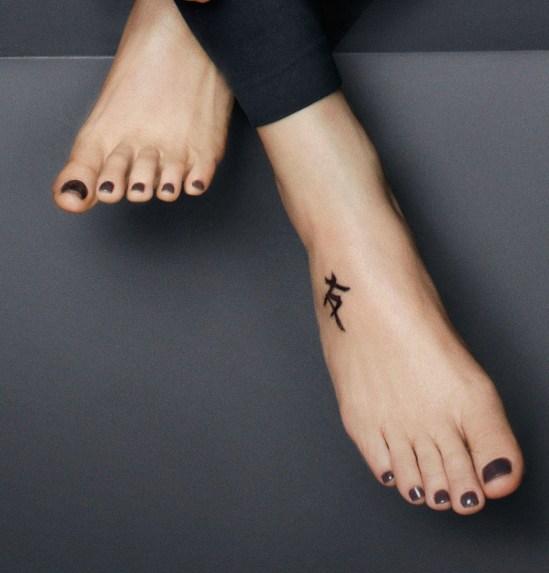 Fernanda-Lima-Feet-1243040